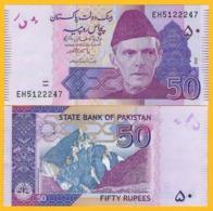 Pakistan 50 Rupees P-47h 2014 UNC Banknote - Pakistan