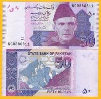 Pakistan 50 Rupees P-47 2019 UNC Banknote - Pakistan