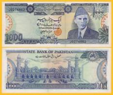 Pakistan 1000 Rupees P-43(2) ND (1986-2006) UNC Banknote - Pakistan