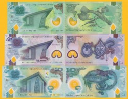 Papua New Guinea Set 2, 5, 10 Kina 2015-2017 UNC Polymer Banknotes - Papua New Guinea