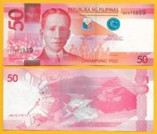 Philippines 50 Piso P-207b 2017 UNC Banknote - Philippines