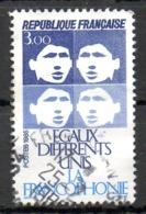 FRANCE. N°2347 Oblitéré De 1985. La Francophonie. - Other