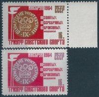 B6069 Russia USSR 1964 Winter Olympic Innsbruck Medals ERROR - Winter 1964: Innsbruck