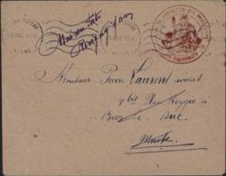 Guerre 39 45 Cachet Déesse Assise Centre De Libération Des Prisonniers Le Vaguemestre Laon Plateau Aisne 5 VII 45 - Marcophilie (Lettres)