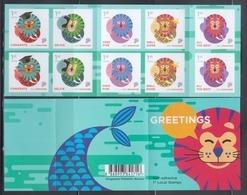 Singapore 2017 Greetings Stamps Booklet - Singapur (1959-...)