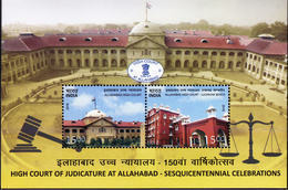 5X INDIA 2016 Allahabad High Court; Miniature Sheet, MINT - Unused Stamps