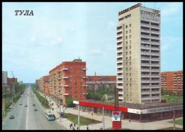 TULA, RUSSIA (USSR, 1987). KRASNOARMEISKY AVENUE. Unused Postcard - Russia