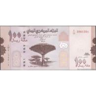 TWN - YEMEN ARAB REP. NEW - 100 Rials 2018 (2019) Various Prefixes UNC - Yemen