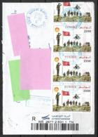 Enveloppe De La Tunisie Joli Oblitérations, Recto-verso. ENVELOPE OF TUNISIA WITH SUPER OBLITERATIONS - Tunisie (1956-...)