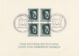 Deutsches Reich,  Block 7, 4 Stück Mit Verschiedenen Stempeln - Deutschland