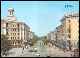 TULA, RUSSIA (USSR, 1987). PERVOMAYSKAYA STREET. Unused Postcard - Russia