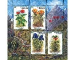 Ref. 238788 * MNH * - TAJIKISTAN. 1998. FLOWERS . FLORES - Tajikistan