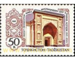 Ref. 365150 * MNH * - TAJIKISTAN. 1992. MOSQUE . MEZQUITA - Tajikistan
