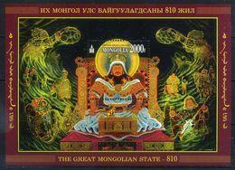 Mongolia 2016 History, Mongol Empire, Genghis Khan, Chinggis Khaan - Mongolia