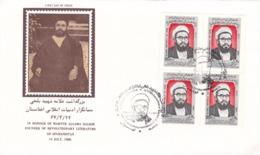 Iran 1988   SC#2332    MNH   FDC  BLOCK - Iran