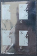 #2-KPI-362-Cycling At The 1962 Asian Games. 15r. Block 4. Asian Games Jakarta, Piece Of Printing Plate! Rare! - Indonesien