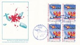 Iran 1988   SC#2335    MNH   FDC  BLOCK - Iran