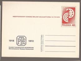 XXV  AKTION AUSFERKAUF  POLEN POLSKA  REKLAME  KONGRESS   GANZSACHE POSTKARTE  INTERESSANT - Universal Expositions