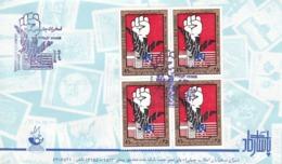 Iran 1988   SC#2345    MNH   FDC  BLOCK - Iran