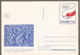 XXV  AKTION AUSFERKAUF  POLEN POLSKA  OLYMPISCHE KOMITET   GANZSACHE POSTKARTE  INTERESSANT - Sommer 1936: Berlin