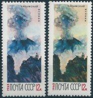 B6095 Russia USSR Geography Nature Geology Volcano ERROR - Volcanos