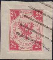 1859, 2 1/2 Schilling Auf Briefstück, Entwertet Mit 5-Strich Stempel Des Stadtpostamtes, Voll- Bis Breitrandig, Intensiv - Germania