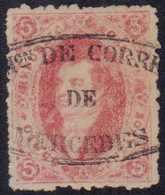 """1867, RIVADAVIA 5 C. Karminrot Ohne Wasserzeichen, Mit Zentrischem Prachtabschlag Aus MERCEDES"""""""" - Argentinien"""
