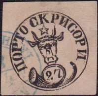 1858, Moldau 1. Ausgabe Ochsenkopf Zu 27 Parale, Schwarz Auf Mattrosa, Breitrandig Viereckig Geschnitten, Entwertet Mit  - Romania
