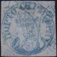 1858, Moldau 1. Ausgabe Ochsenkopf Zu 81 Parale, Graublau Auf Bläulichem Nicht Gestreiftem Papier, Vollrandig Viereckig  - Romania