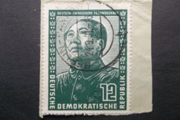 D.D.R.: 1951 Stamp In Used (#AU4) - Used Stamps