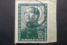 D.D.R.: 1951 Stamp In Used (#AU4) - Gebraucht