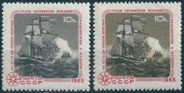 B6099 Russia USSR Transport Sailing Polar Discovery ERROR - Antarktis-Expeditionen