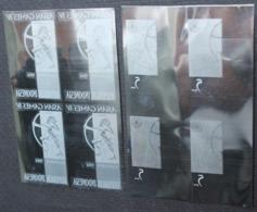 #15 - KPI-356 Indonesia 1962. 5r Block 4 Asian Games Jakarta, Piece Of Printing Plate! Rare - Indonesia
