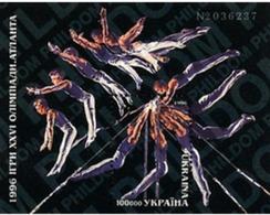 Ref. 63830 * MNH * - UKRAINE. 1996. GAMES OF THE XXVI OLYMPIAD. ATLANTA 1996 . 26 JUEGOS OLIMPICOS VERANO  ATLANTA 1996 - Summer 1996: Atlanta