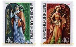 Ref. 63834 * MNH * - UKRAINE. 1997. HISTORICAL PERSONALITIES . PERSONAJES HISTORICOS - Pájaros