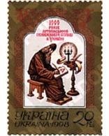 Ref. 66304 * MNH * - UKRAINE. 1998. MILENARIO DEL PRIMER LIBRO UCRAINES - Ukraine