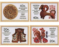 Ref. 66351 * MNH * - UKRAINE. 1997. LEGENDARY PEOPLE . PERSONAJES DE LEYENDA - Pájaros