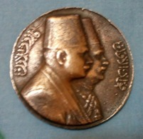 Copy EGYPT , COPPER MEDAL OF INSTITUTE D`EGYPTE 150TH ANNI.  KING FAROUK 1948 , 40 Gm , Tokbag - Monarquía / Nobleza