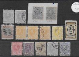 SURINAM - 1873/1892 - PETIT LOT TIMBRES TOUS ETATS ! - Surinam ... - 1975