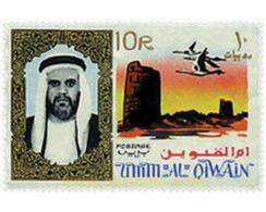 Ref. 276458 * MNH * - UMM AL QIWAIN. 1964. DIFFERENT CONTENTS . MOTIVOS VARIOS - Umm Al-Qaiwain