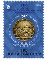 Ref. 63496 * MNH * - SOVIET UNION. 1986. 90th ANNIVERSARY OF MODERN OLYMPIC GAMES . 90 ANIVERSARIO DE LOS JUEGOS OLIMPIC - Summer 1896: Athens