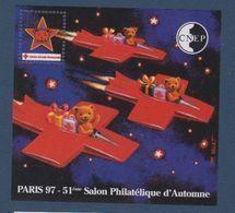 CNEP-1997-N°25** PARIS97.Salon Philathélique De PARIS - CNEP