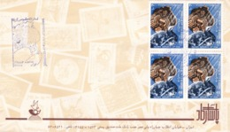 Iran 1989   SC#2396    MNH   FDC  BLOCK - Iran