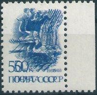 B6113 Russia USSR Definitive Fauna Animal Bird ERROR - Gru & Uccelli Trampolieri