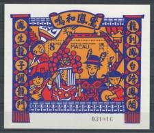 Macao - Macau - Bloc - BF - YT 20 ** MNH - 1993 - Mariage Chinois - Blocs-feuillets