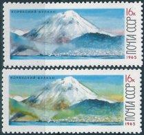 B6115 Russia USSR Geography Nature Geology Volcano ERROR - Volcanos