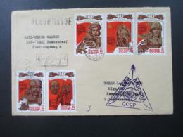 UDSSR 1985 Einschreiben Lettland - Frauendorf DDR Motivmarken 40. Jahrestag Der Beendigung Des Zweiten Weltkrieges - Covers & Documents