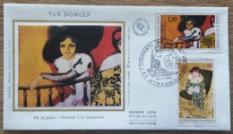 FDC 1975 - YT N°1840, 1841 - EUROPA / CONSEIL DE L'EUROPE - STRASBOURG - 1970-1979
