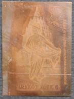 #31 - KPI-334-Indonesia 1962, R A M A Y A N A Dancers, 3r. V1, Piece Of Printing Plate! Rare!! - Indonesia