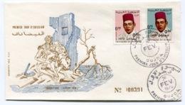 RC 14187 MAROC 1970 INONDATIONS JANVIER OBL OUJDA FDC 1er JOUR TB - Marruecos (1956-...)